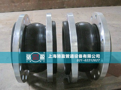 水泵出口橡胶软接头