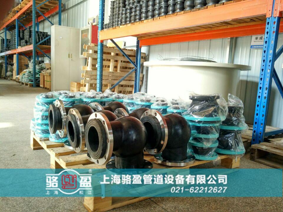 可曲挠橡胶接头的硫化过程