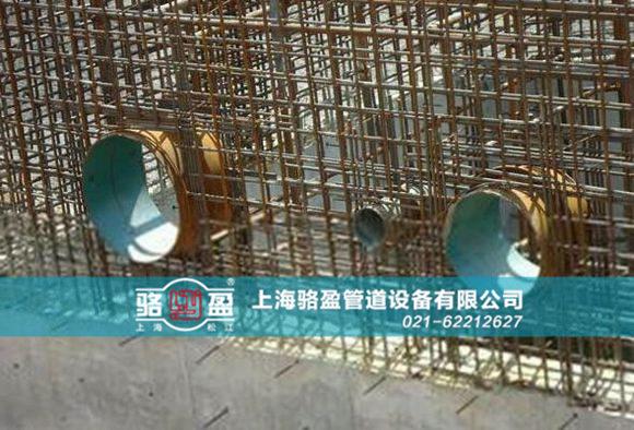 防水套管的使用预防问题