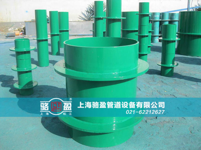 刚性防水套管的安全使用