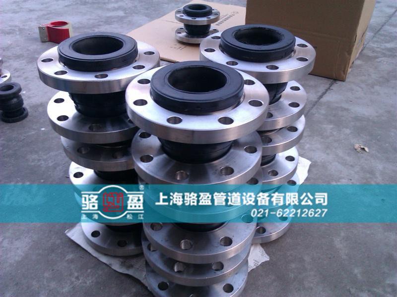如何辨别上海橡胶接头的优劣