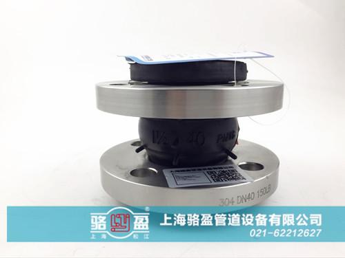 不同连接方式的橡胶接头安装环境有什么区别