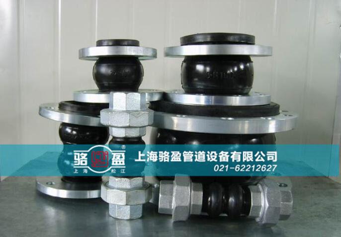 橡胶接头的安装方法