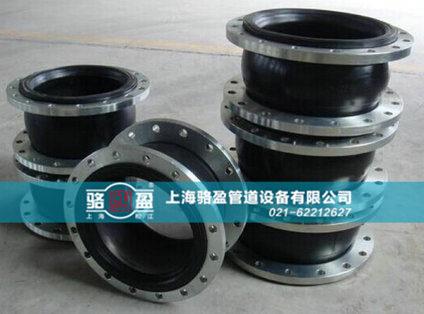 上海可曲挠橡胶接头的安装