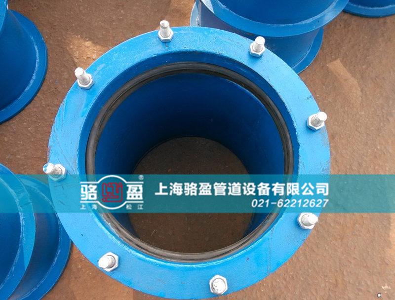 防水套管安装使用中的特殊情况