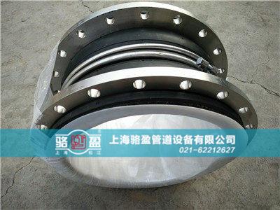 橡胶接头生产厂家