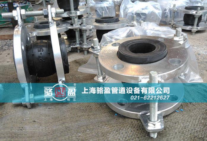 橡胶接头不同的安装要求