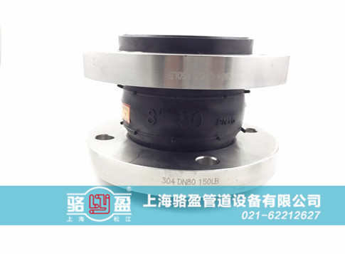 橡胶接头产品的市场需求