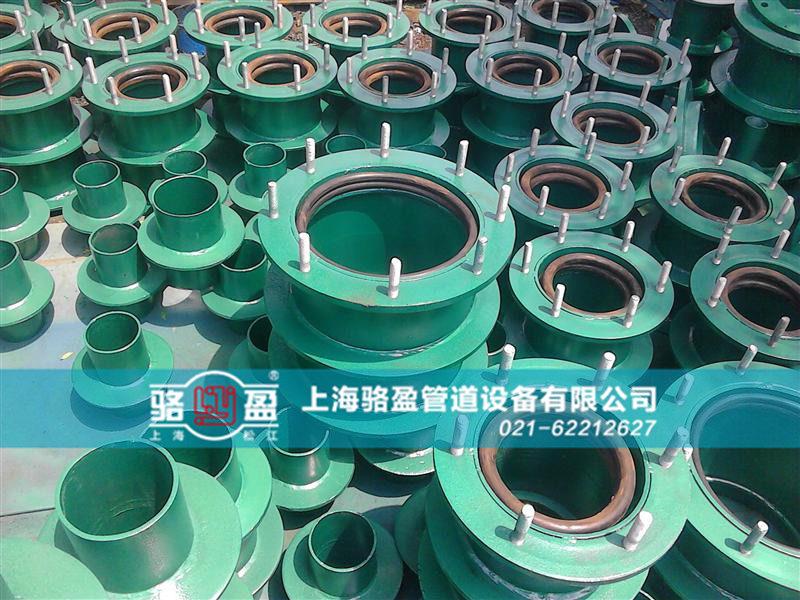 柔性与刚性防水套管的施工方面的区别