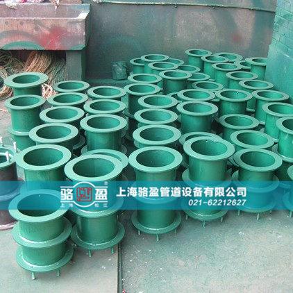 防水套管的作用