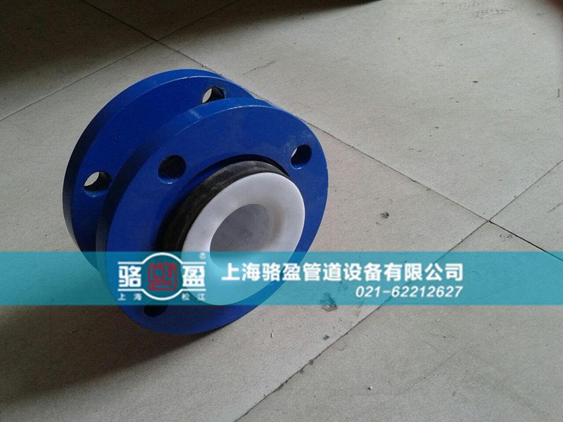 如何选购上海橡胶接头