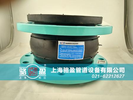 上海橡胶接头厂家